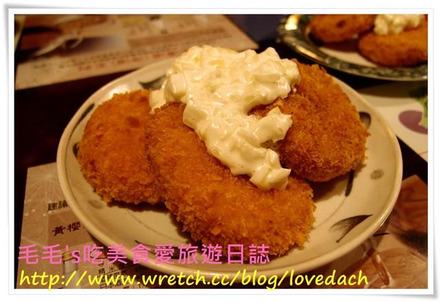 食記。廣島屋 》無菜單的日式料理