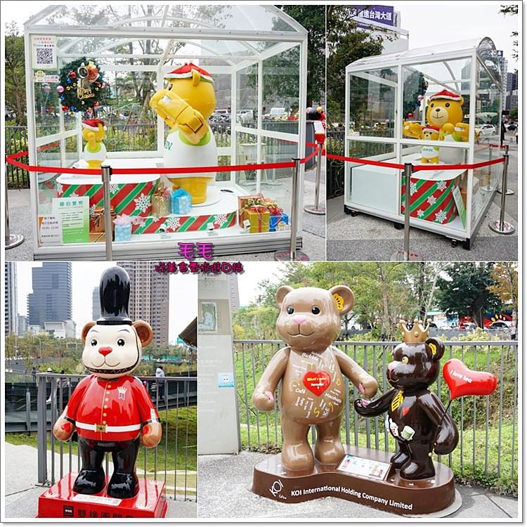 台中泰迪熊1