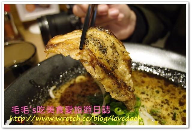 台北大安 》食記:麵家三士。好油好油好油好油好油的拉麵(已歇業)