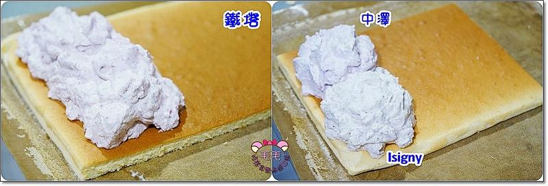 皮卡丘蛋糕捲3