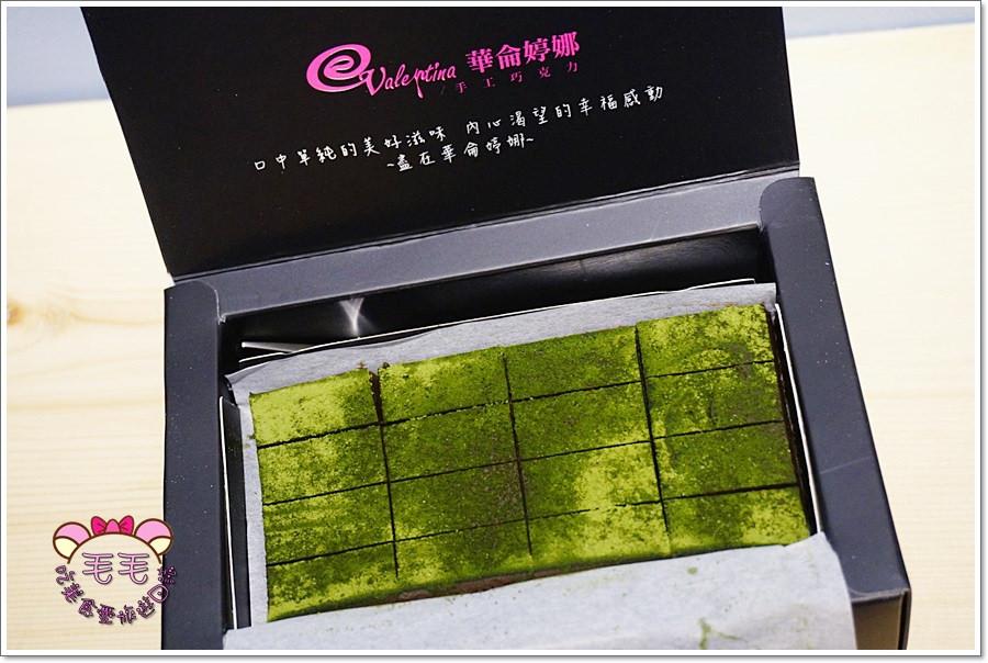 台南東區 》食記:華侖婷娜手工巧克力。日式抹茶生巧克力♥黑巧克力與抹茶的完美相遇(情人節、宅配團購、甜點、下午茶)
