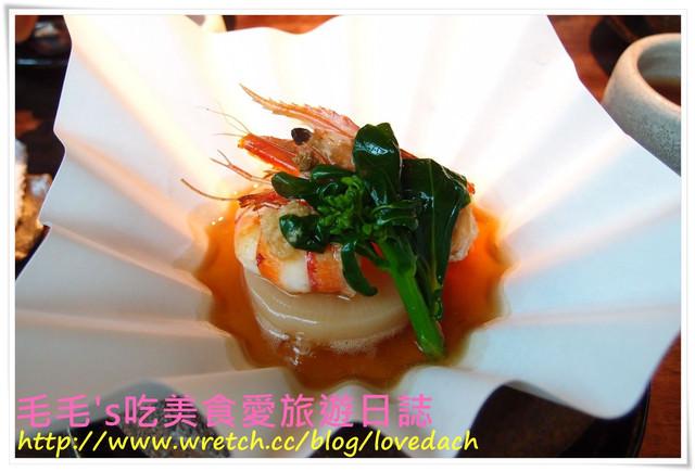 食記。牡丹園創作日本料理 》懷石料理
