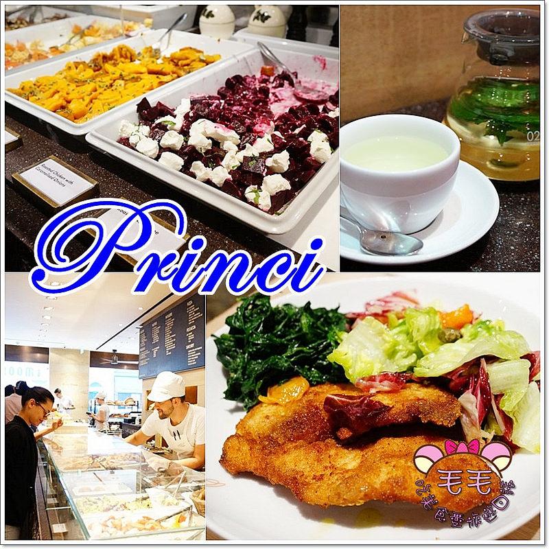 英國倫敦美食推薦 》Princi。半自助式義式料理,好吃便宜又健康,甜點 披薩 沙拉(Oxford circus|Tottenham court)