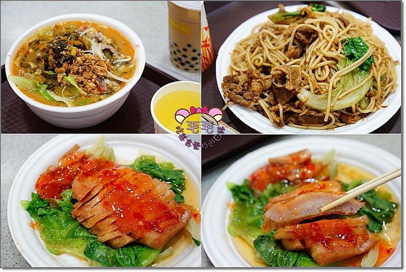 西九龍美食7