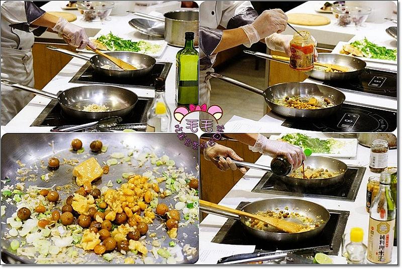 醬油廚藝8