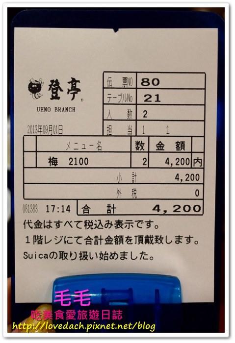 P9019631.JPG