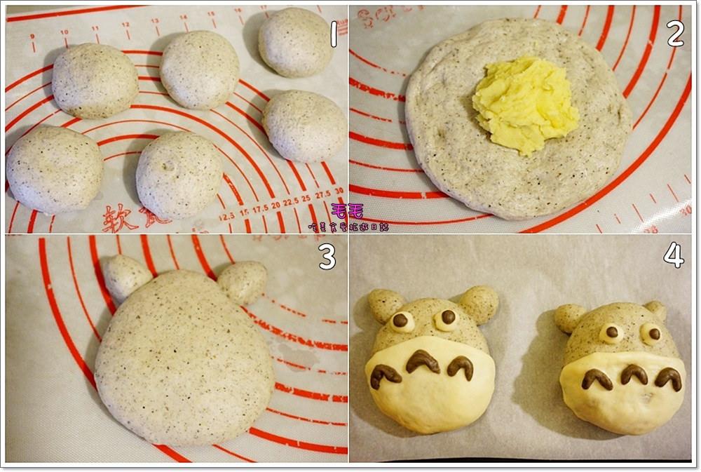 龍貓麵包3