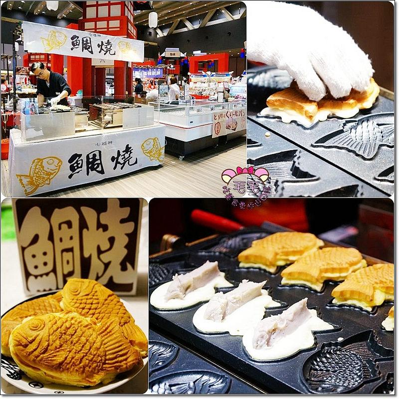日本展12