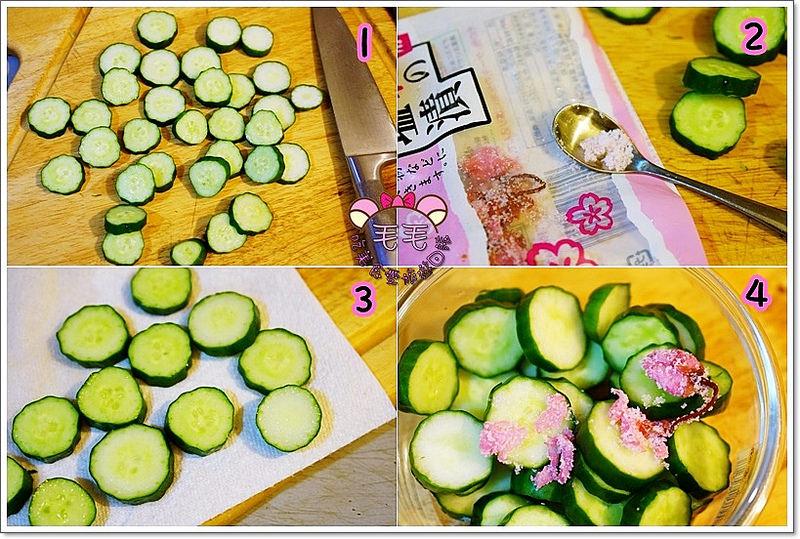 櫻花鹽漬小黃瓜