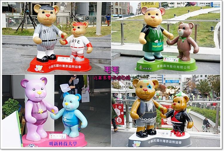 台中泰迪熊11