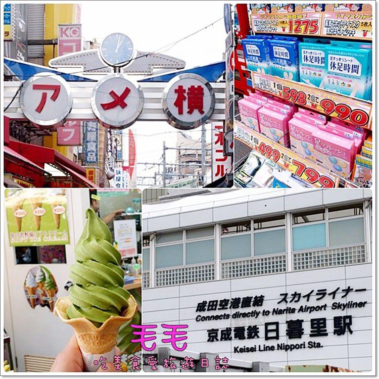 上野.jpg