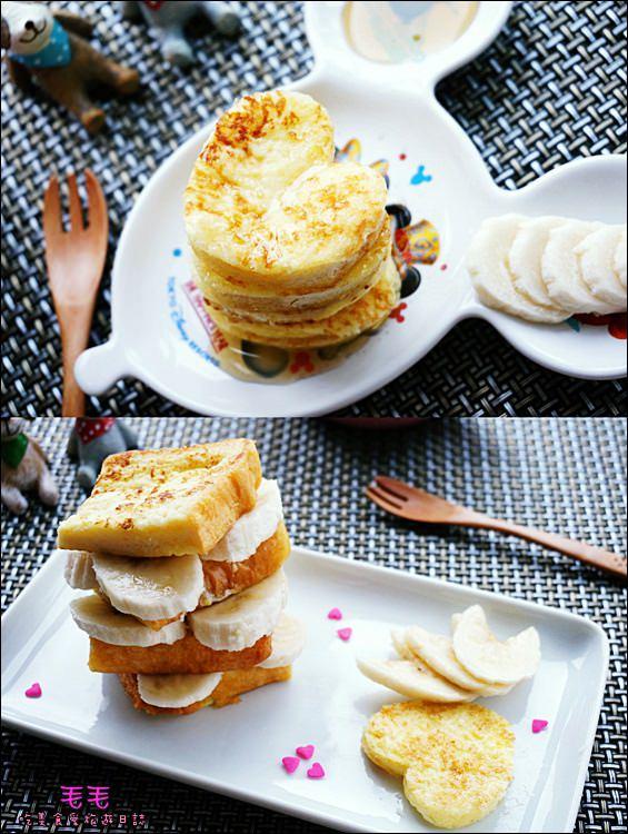 食譜 》愛心法式吐司塔 佐香蕉蜂蜜。原來法式土司這麼簡單!10分鐘料理,輕鬆上桌