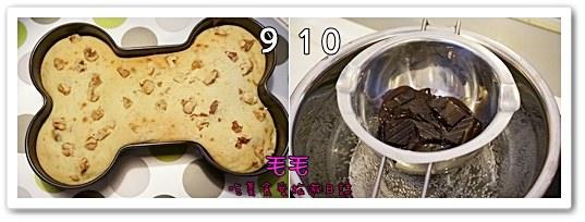 食譜-無油香蕉核桃蛋糕3.jpg