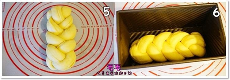 食譜-南瓜雞蛋吐司4