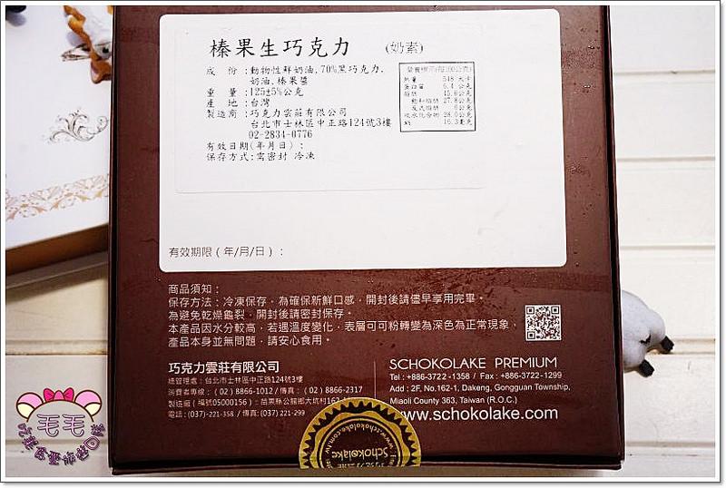 DSC09001