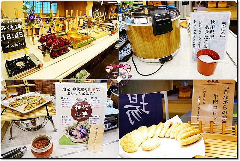 田澤湖飯店2