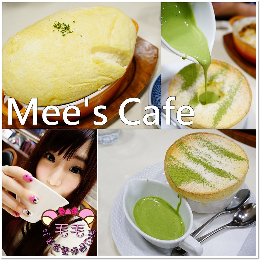 mee's cafe