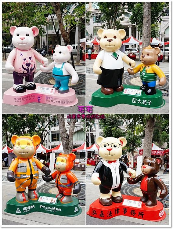 台中泰迪熊14