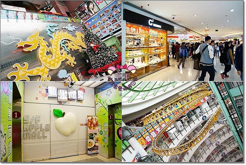 西九龍購物5