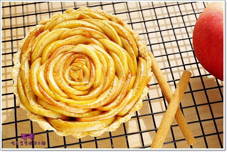 食譜 》玫瑰蘋果塔。肉桂與蘋果交織出最動人的美味♥杏仁全麥塔皮使用
