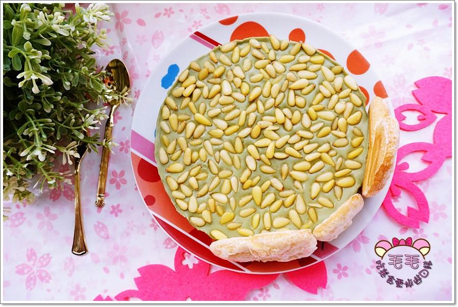 食譜 》法式松子抹茶生巧克力蛋糕。達克瓦茲蛋糕底,甜滋滋,螞蟻人的最愛 !