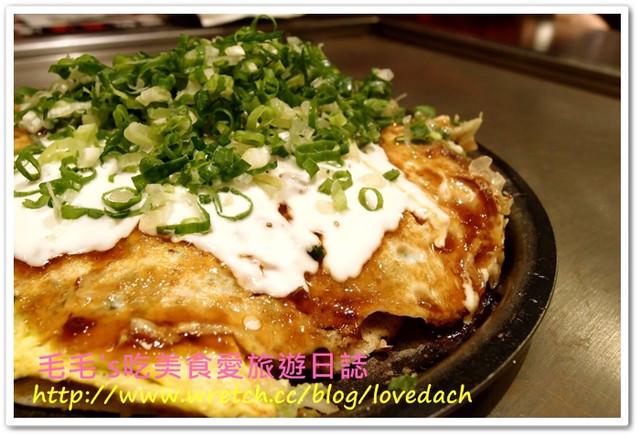 食記。Botejyu 》來自大阪道頓絕的摩登燒和好吃燒