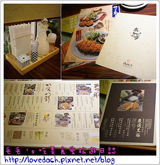 九州杏子豬排42.jpg