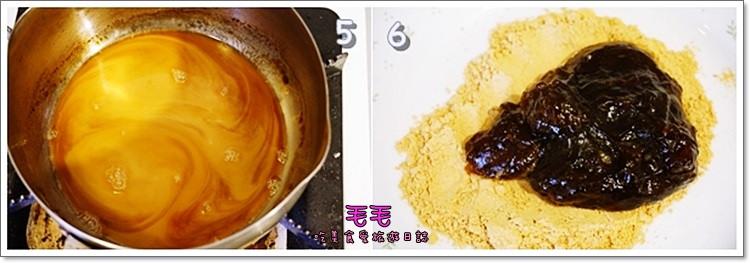 食譜-黑糖蕨餅2