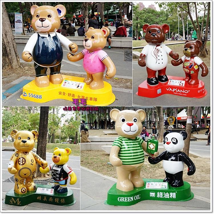 台中泰迪熊13