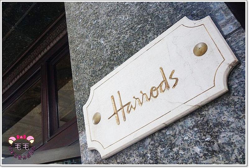 英國倫敦景點推薦 》Harrods哈洛德百貨公司。美麗多風格.英國最大百貨公司,甜點令人驚豔的精緻與美味♥名牌設計品聚集(Knightsbridge tube station)