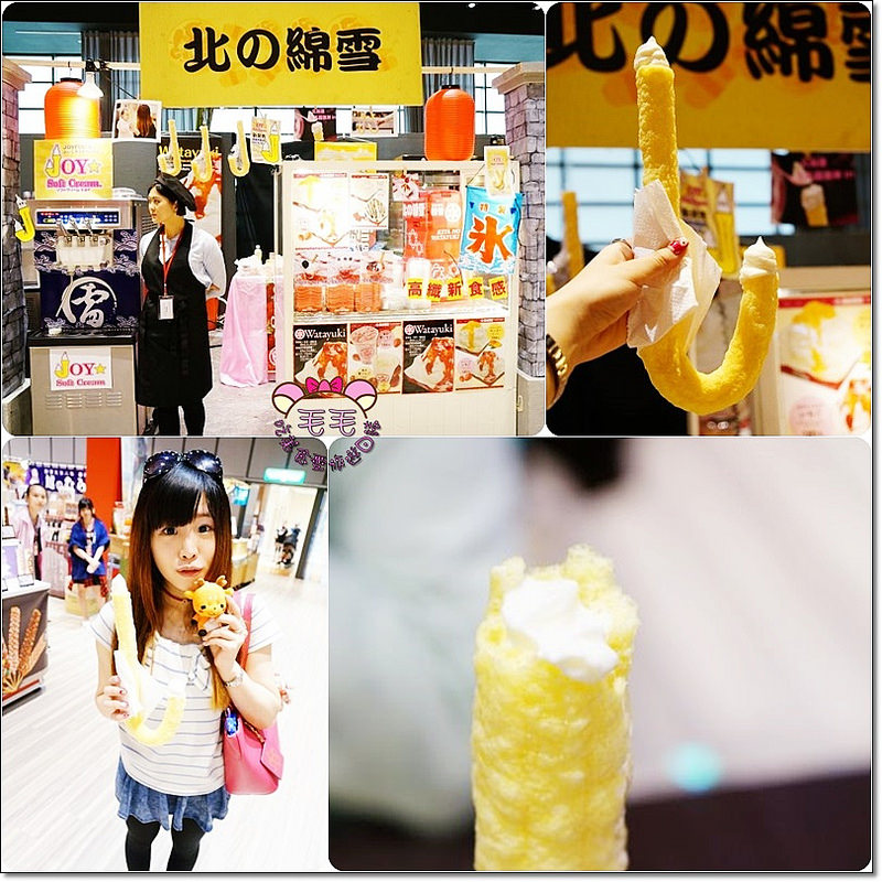 日本展11