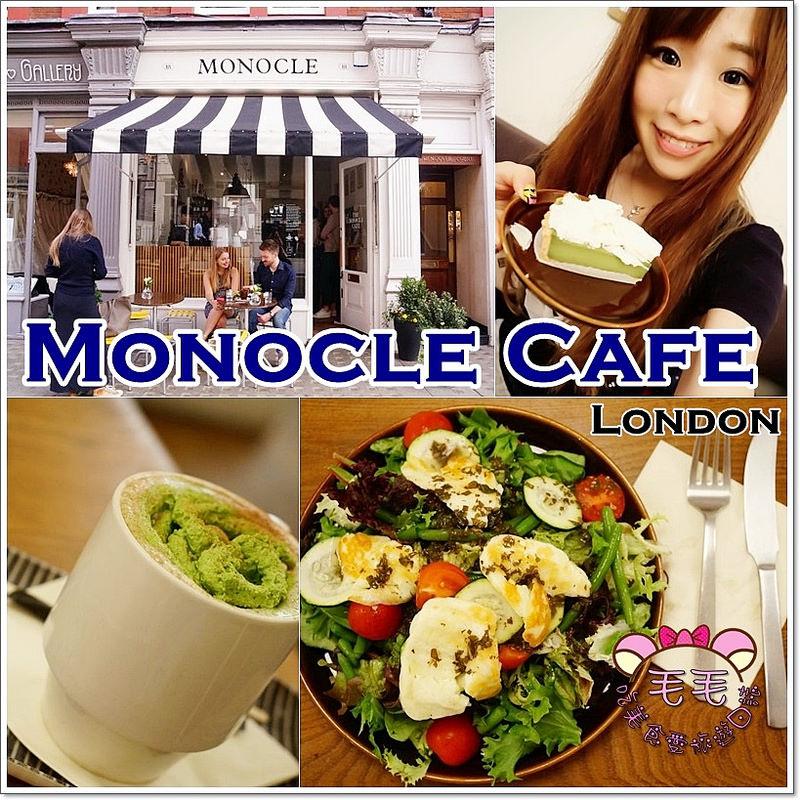 英國倫敦美食推薦 》Monocle Café。日式風格悠閒咖啡餐廳,濃郁巧克力配上抹茶鮮奶油♥特別又好喝(早餐下午茶|貝克街baker street)