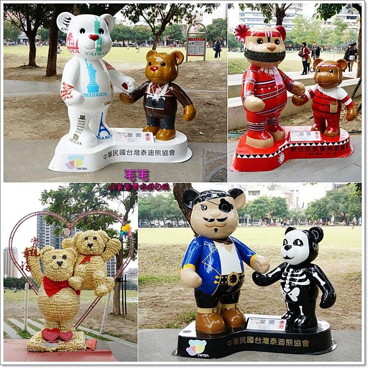 台中泰迪熊9