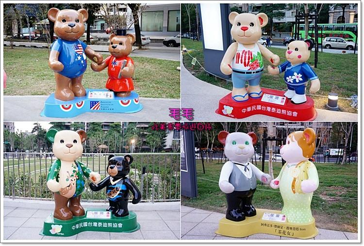 台中泰迪熊21