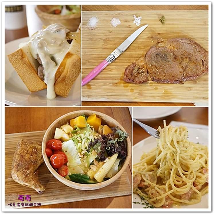 台北內湖 》食記:Mastro Cafe。LA boys為你烹煮的道地美式餐點,即便是尋常的餐點,也有細緻的獨特性在其中(捷運港墘站)(邀約)