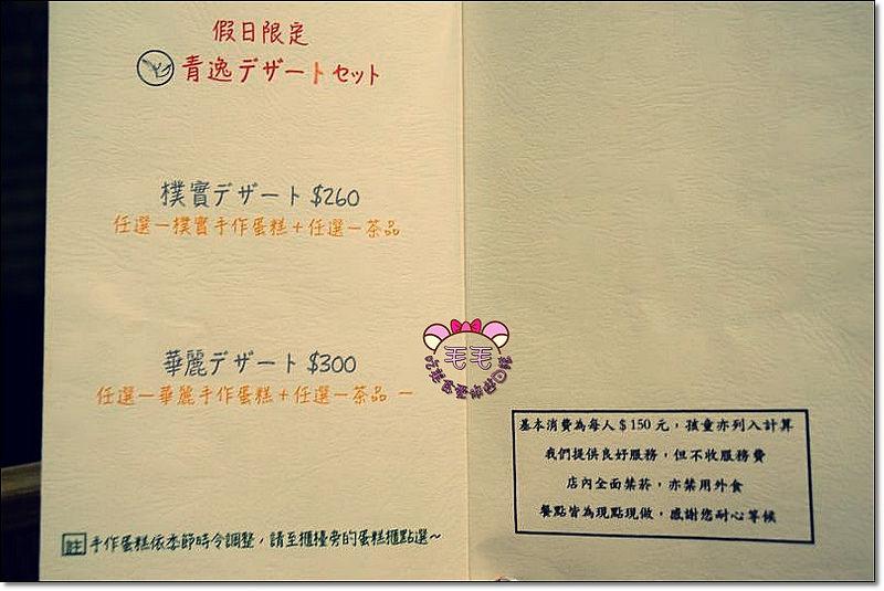 DSC09956