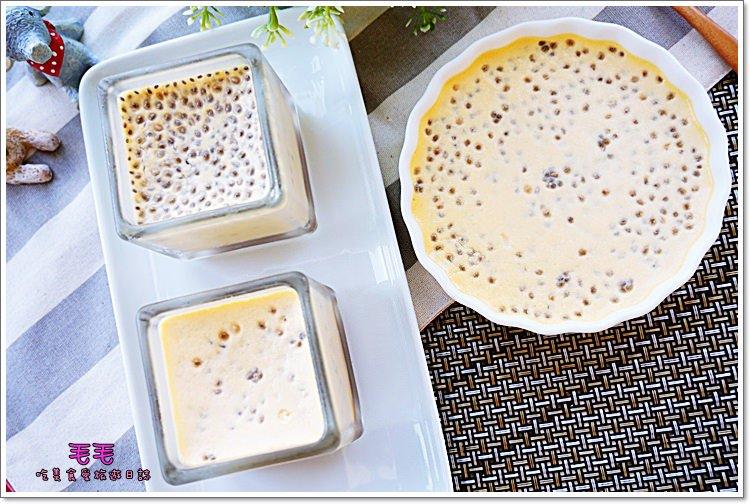 食譜 》奇亞籽焦糖烤布蕾。多了奇亞籽口感更豐富,健康更加分,真的超好吃 !