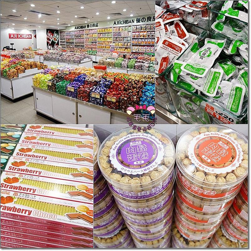 西九龍購物4