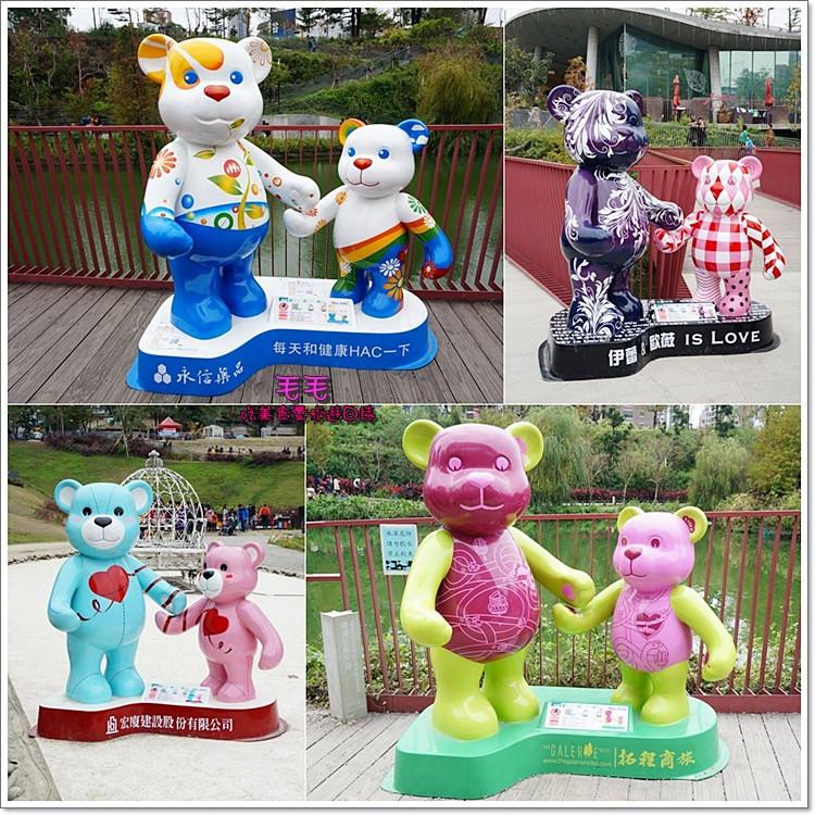 台中泰迪熊5