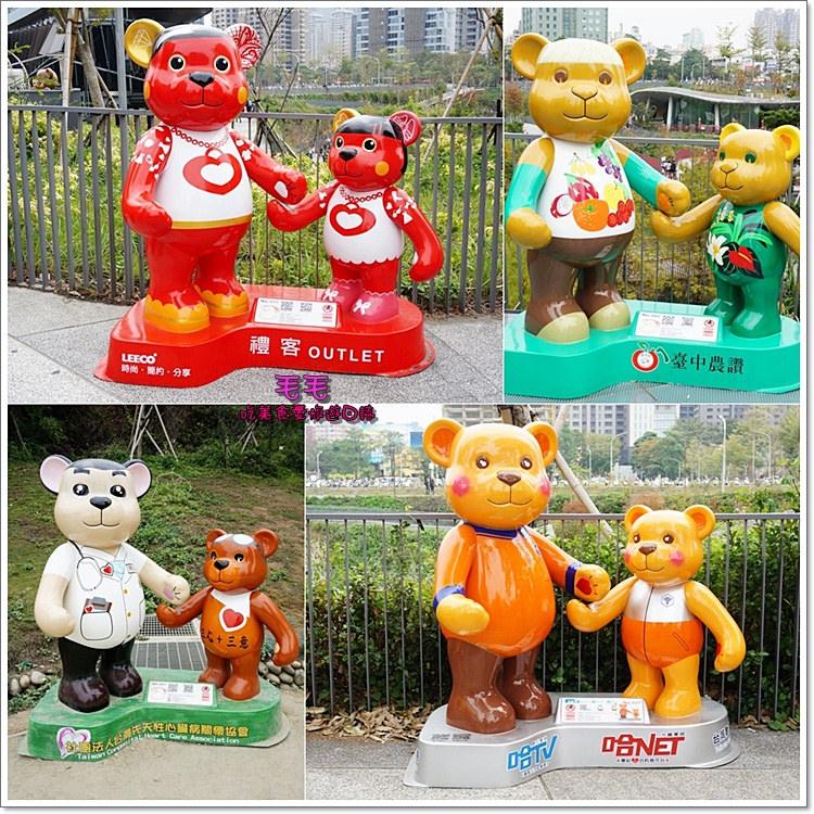 台中泰迪熊6
