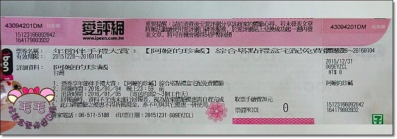 DSC06653