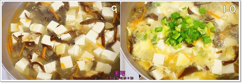 豆腐羹香蕉麵3