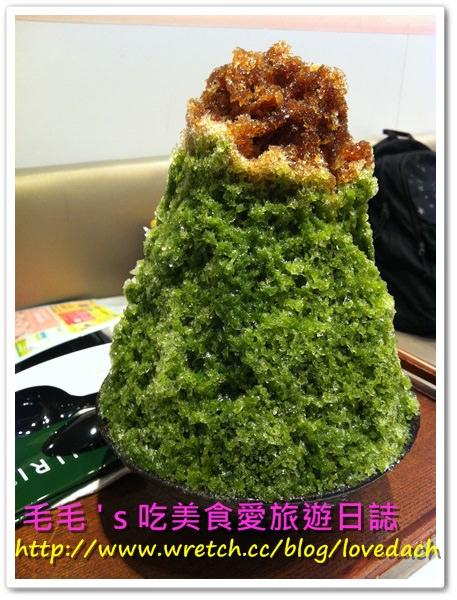 台北信義 》食記:Tsujiri。超大抹茶白玉紅豆冰 – 宇治之夕陽