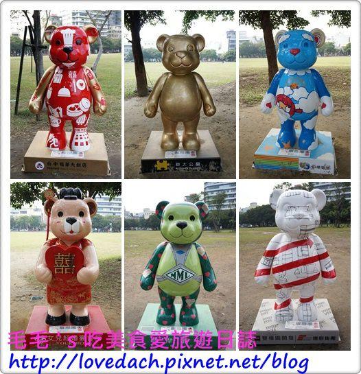 台中熊1.jpg