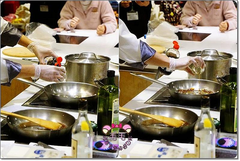 醬油廚藝2