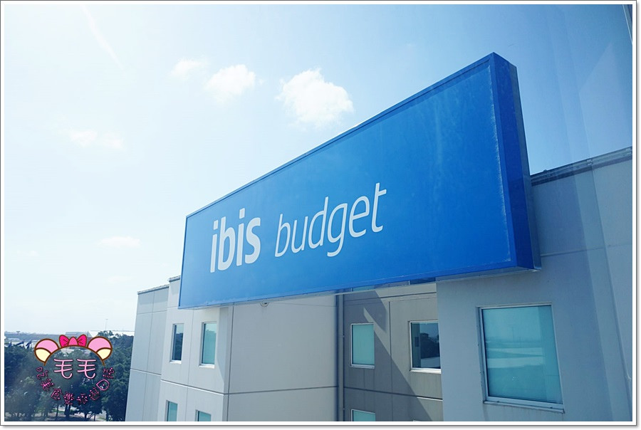 澳洲 》住宿:雪梨機場飯店Ibis Budget Hotel – Sydney Airport。適合背包客、自助旅行者、跨年旅館選擇(含飯店通往市區交通教學懶人包)