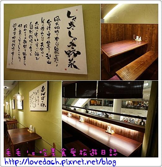 九州杏子豬排32.jpg