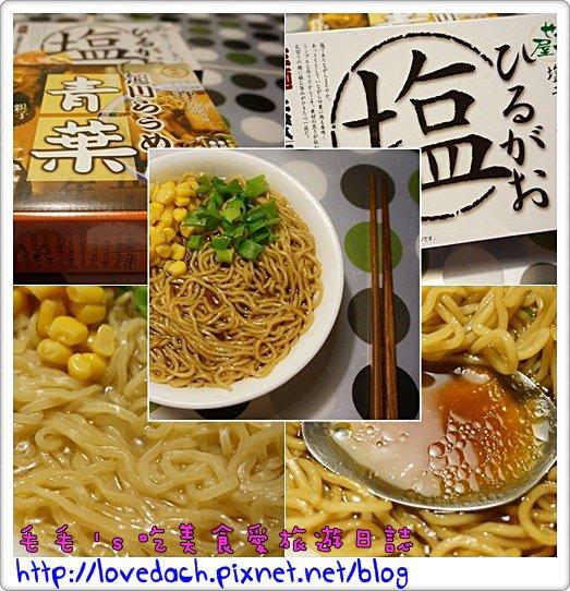 宅配團購 》食記:日本直送拉麵。在家輕鬆享用*東京鹽味拉麵*和*北海道旭川拉麵* (試吃)