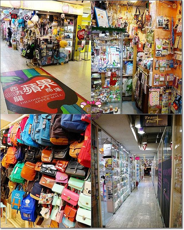 西九龍購物14