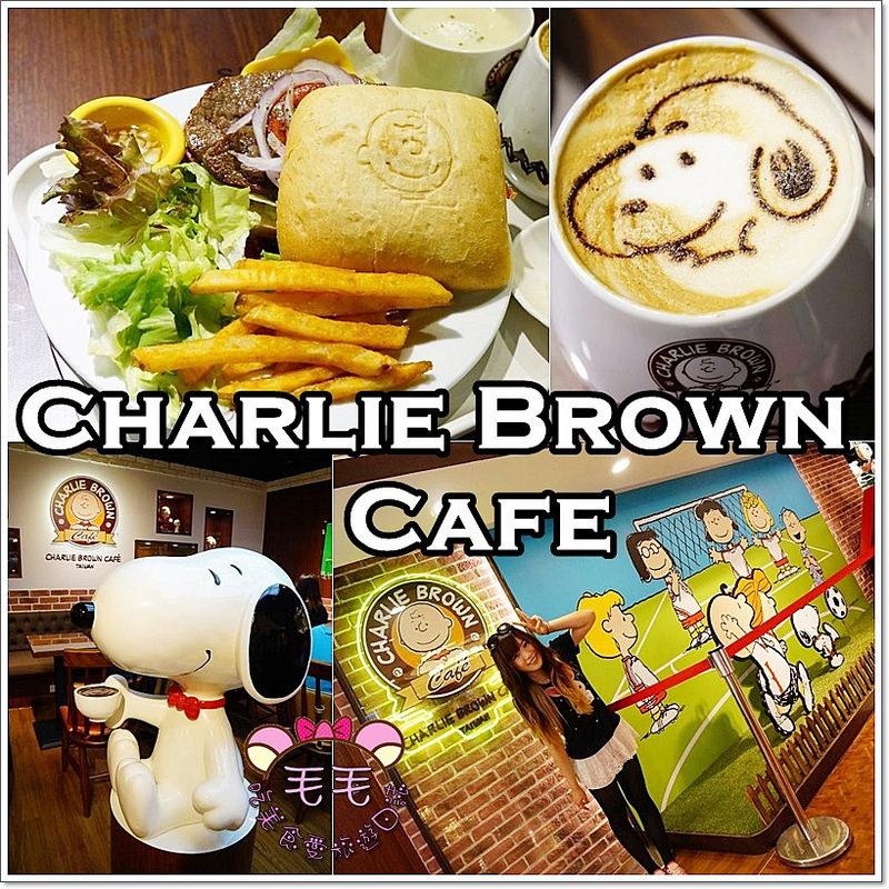 查理布朗7